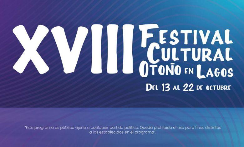 XVIII Festival Cultural Otoño en Lagos 2021